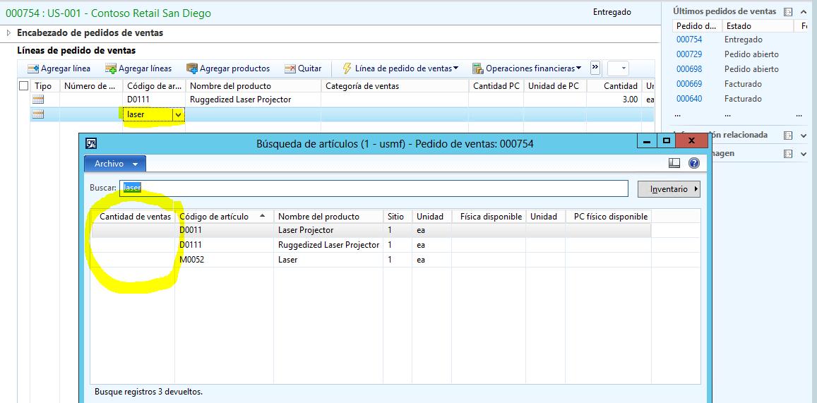 En Microsoft Dynamics AX 2012 R3 configura la búsqueda rápida de artículos, clientes y prospects por los campos que necesites. Axazure